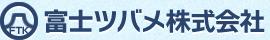 富士ツバメ株式会社