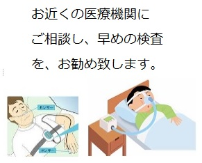 CPAP2